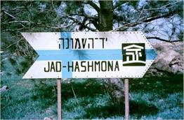 Finnlands Juden
