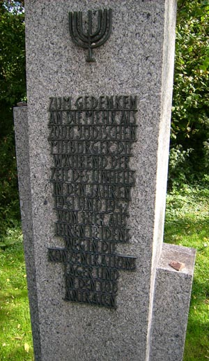 Gedenkstein auf dem Killesberg wegen der Deportation der württ. Juden, schwer lesbar und sehr abseits.