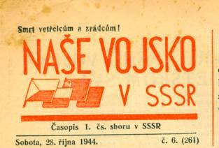 Titelblatt von Nase vojsko v SSSR (Unsere Armee in der UdSSR)