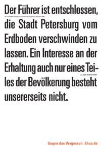 Aus einem Schreiben der deutschen Seekriegsleitung, September 1941.
