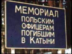 """""""Memorial für die polnischen Offiziere, die in KatyD umkamen in in Katy."""
