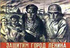 """Zeitgenössisches Propaganda-Plakat """"Wir verteidigen die Stadt Lenins"""""""