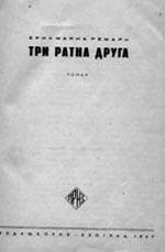 """Serbokroatische Übersetzung der """"Drei Kameraden"""""""