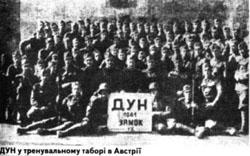 Abteilungen Ukrainischer Nationalisten (DUN). Bildunterschrift: DUN in einem Ausbildungslager in Österreich